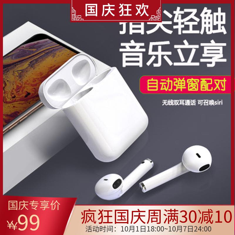 无线蓝牙彩色华为oppo iphone耳机(非品牌)