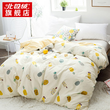 Pure Cotton Quilt Set 100% cotton 1.5 m 200 x 230 double dormitory quilt cover 1.8 x 2.0 in summer