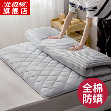 Beijirong all cotton mattresses, mattresses, mattresses, mattresses, mattresses, 1.5 double household mattresses, 1.8m thick mattresses, protective pads