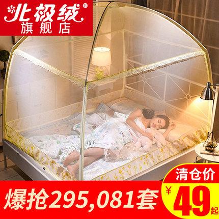 蒙古包蚊帐1.8m床1.5双人家用加密加厚三开门1.2米床单人2018新款