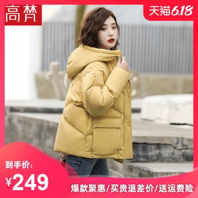 高梵羽絨服2020年新款女短款白鴨絨矮小個子韓版時尚冬季反季清倉