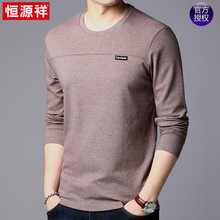 Hengyuan Xiang2019 New Fall Men's T-shirt with round collar and long sleeves