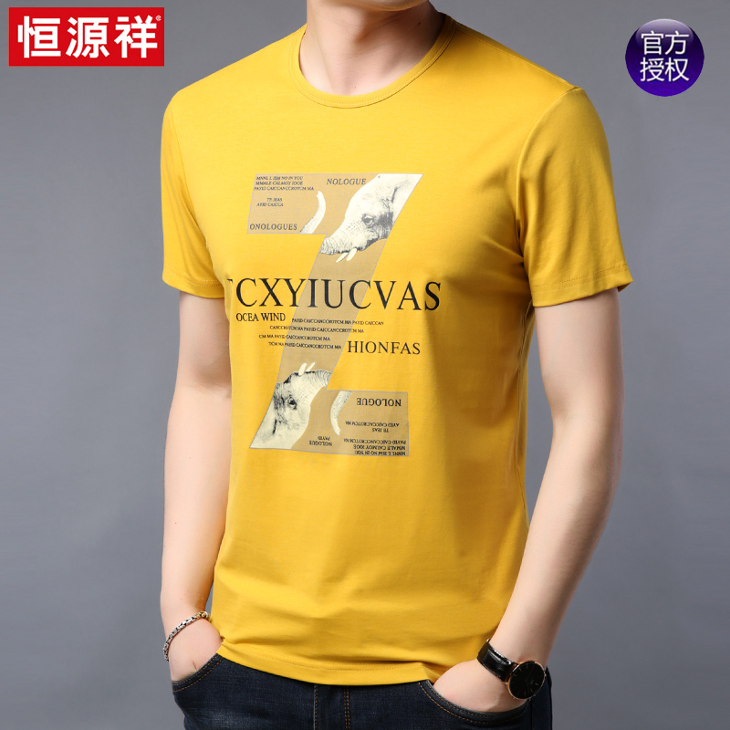 Hengyuan Xiang Men's Short Sleeve T-shirt, Round Neck, Summer Slim, Young and Middle-aged Korean Version Fashion, Mercerized Cotton Trend for Men's Wear