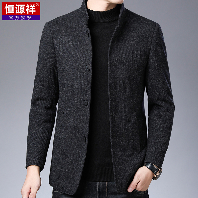 Hengyuanxiang new winter woolen woolen jacket men's middle-aged jacket thickened short section warm stand-up collar woolen cloth dad outfit