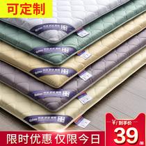 床被褥垫被学生宿舍1.8m米10cm1.5床垫羽丝绒榻榻米加厚床垫褥子