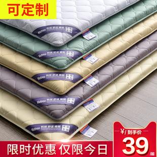 床垫软垫1.5m床褥子家用1.8加厚榻榻米1.2米学生宿舍单人海绵垫子图片