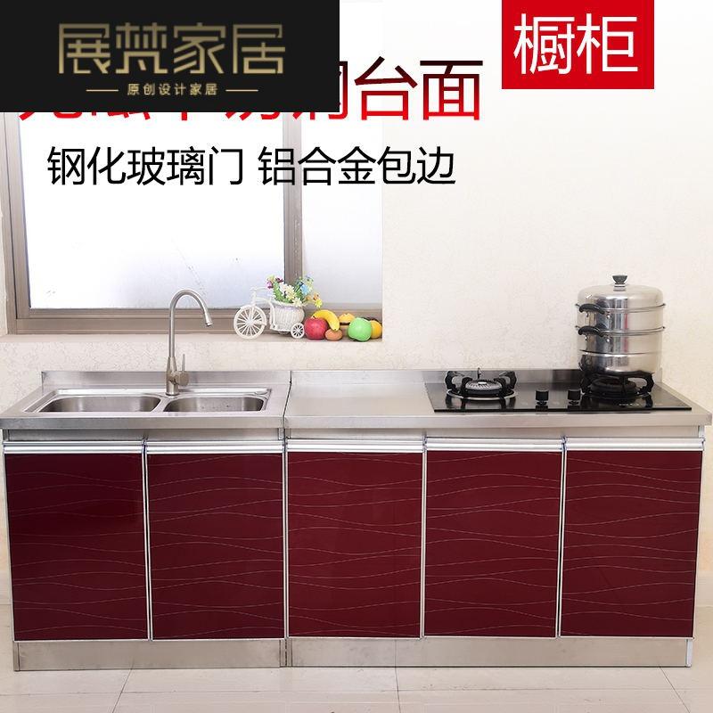 全不锈钢灶台简易经济型橱柜家用厨房橱柜灶台柜简易橱柜租房用