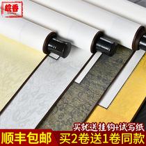辦公書桌實木相框擺臺桌面居家裝飾中式文藝禮品手寫個姓書法字畫