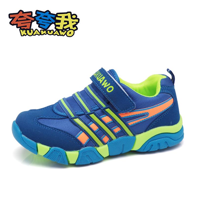 2017春秋 童鞋兒童 鞋男童跑步鞋旅遊鞋透氣 鞋女童網鞋