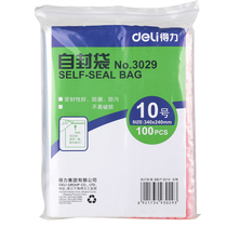 Powerful 3029 self-styled bag plastic bag No. 10th transparent clip chain Bag 100 340*236mm