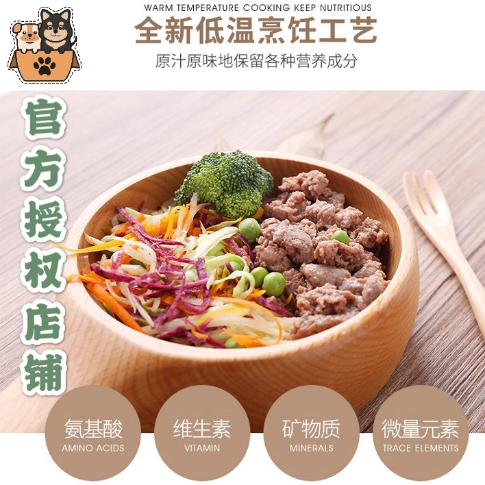 Dogs love dog meat food dog food Teddy chicken fresh food trace element nutrition for small and medium sized dogs