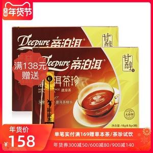 帝泊洱 即溶普洱茶珍甘醇型2盒共60袋 云南普洱熟茶速溶茶粉包邮