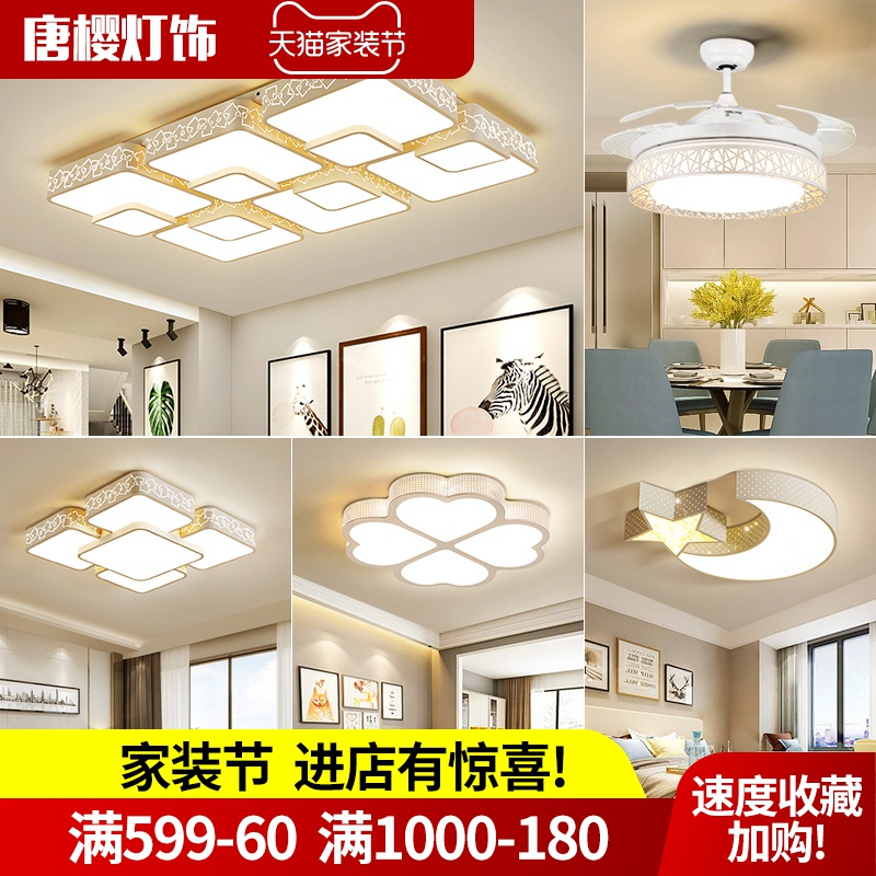 Lighting package combination household two hall set ceiling light simple modern atmospheric headlight 2019 new living room light