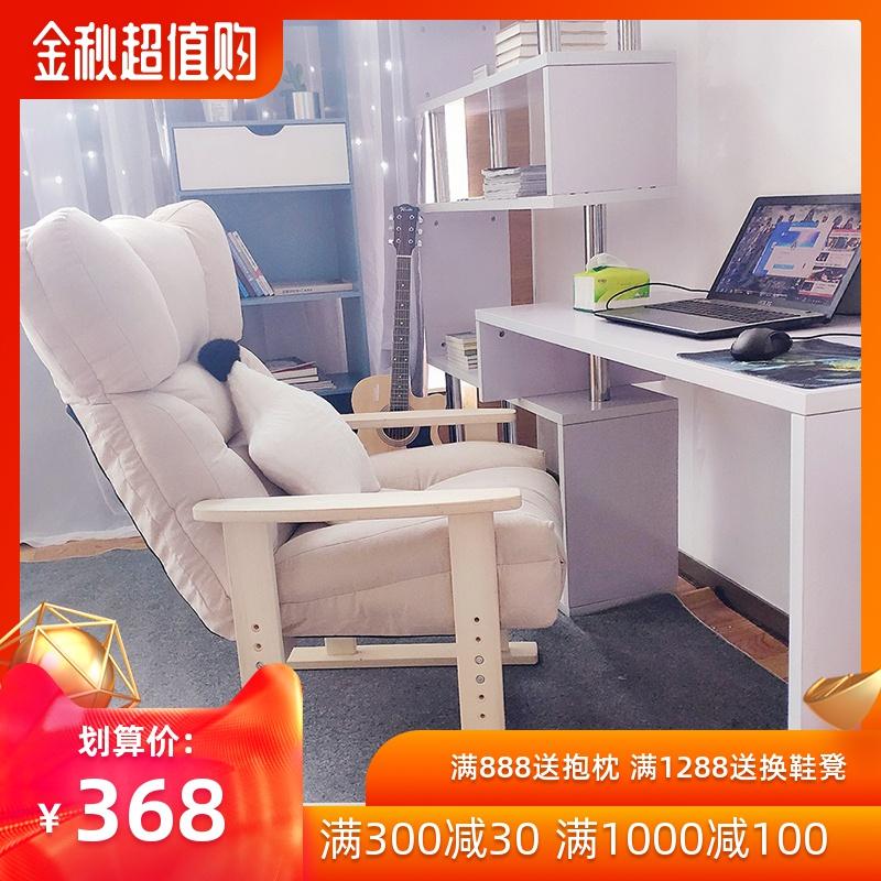电脑沙发椅休闲懒人书房可躺靠背椅券后398.00元