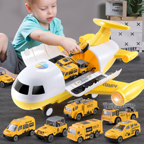 儿童玩具益智2男童3岁三四飞机男孩智力多功能动脑小汽车套装各类