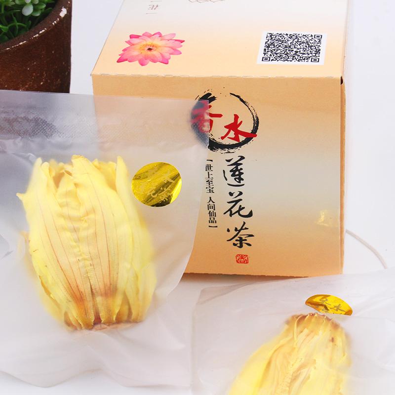 台湾九品香水莲花茶高端时尚养生茶品特色礼品特大号单朵包10朵装