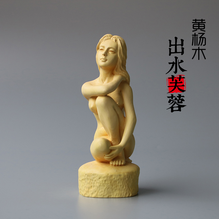 Yueqing boxwood carving lotus beauty home car decoration crafts solid wood gift collection
