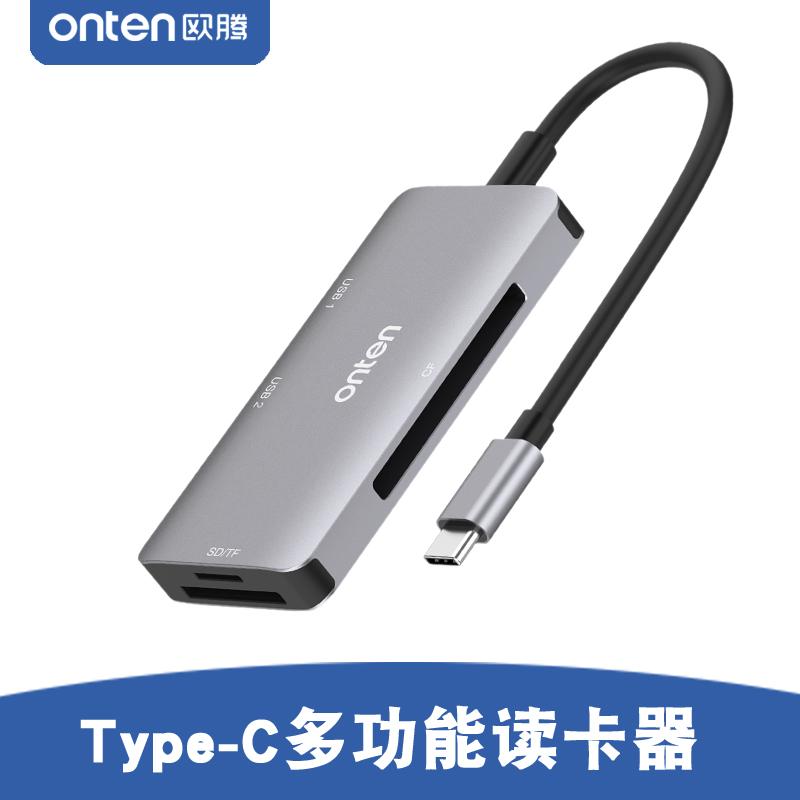 type-c cf苹果笔记本air华为读卡器