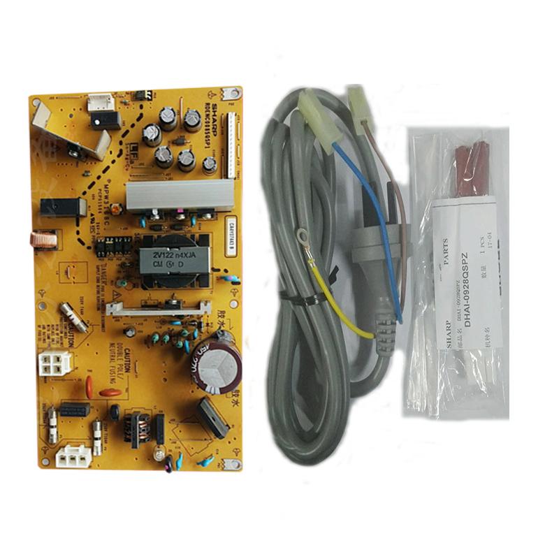 夏普原装正品AR-2048/2348/2048S D电源板复印机电路板电源供电板