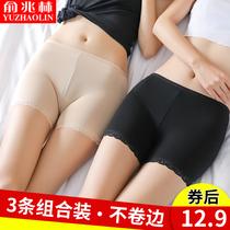俞兆林安全裤女防走光夏季蕾丝三分保险无痕薄款大码打底平角内裤