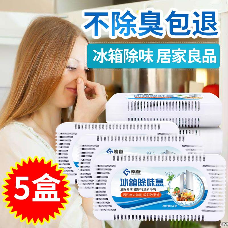 Дезодорант дезодорантов новый Главная запах дезодорант бамбуковый уголь пакет Неба бактерицидный дезодорирующий дезодорант