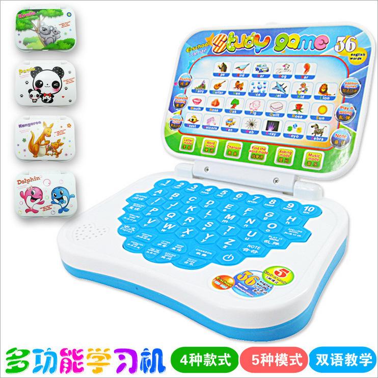 多功能故事机 婴儿益智早教学习机 儿童玩具笔记本电脑学习玩具,可领取元淘宝优惠券