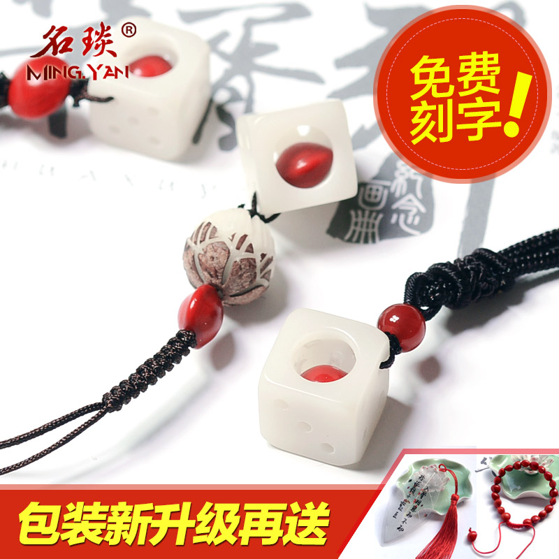 Linglong dice an red bean Pendant Necklace Acacia beans DIY finished screen lovers Bracelet antique jewelry