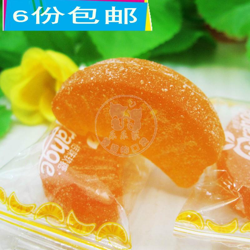 6份包邮 怀旧零食喜糖果 锦大桔片糖桔子味软糖果汁糖散称245g