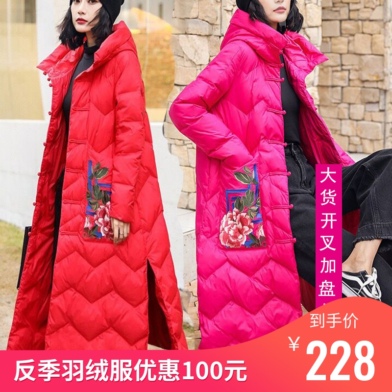 Chinese down jacket womens 2020 winter new National Style Embroidered Jacket retro loose medium length over the knee