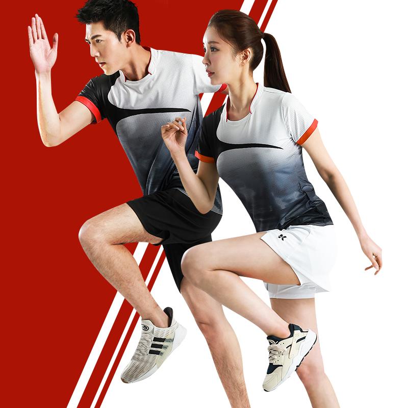 排球服套装比赛队服男定制球衣专业女气排球运动服装透气训练印字