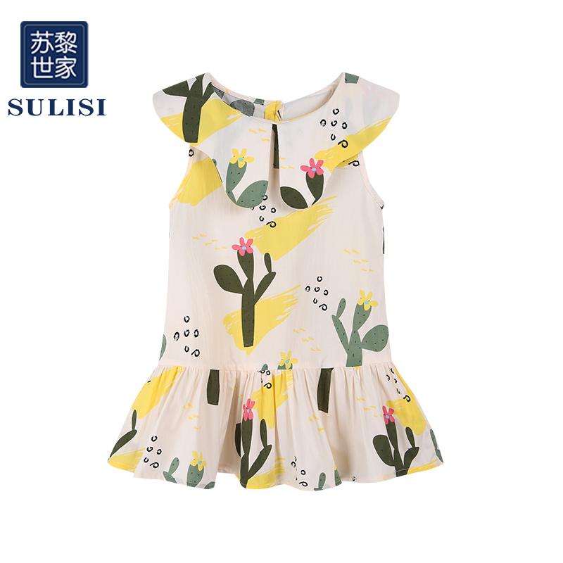 Zurich Jiaxia girls dress thin pure cotton print princess skirt short skirt fashion slim lady dress
