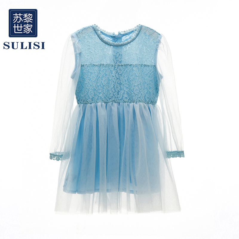 Zurich family sulisi spring girls temperament lace mesh dress sfgl05004