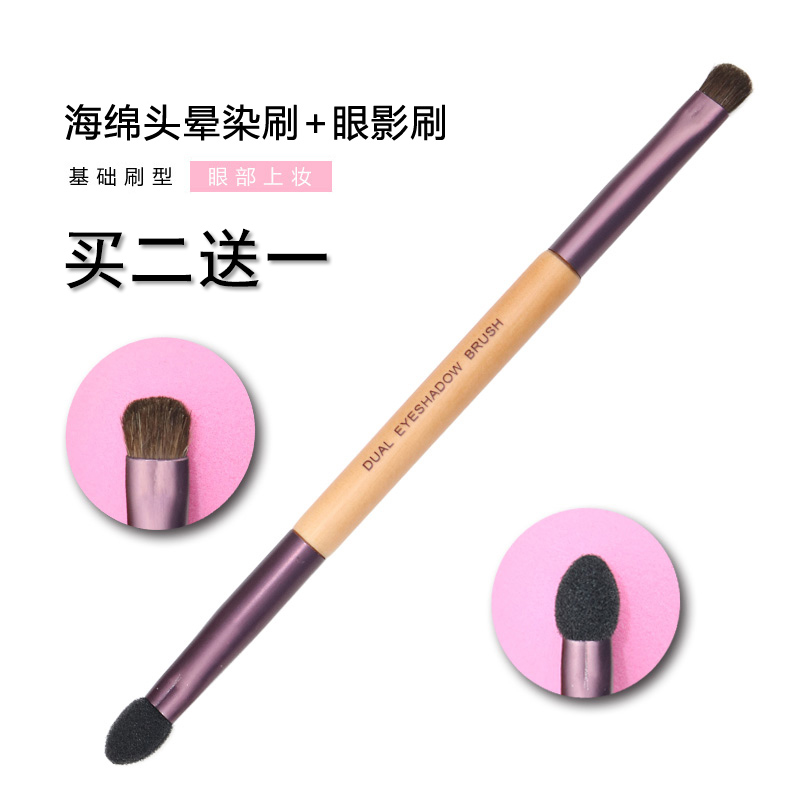 Make-up double head sponge brush, eye shadow makeup brush bar, beginner, dyed, comfortable and portable.