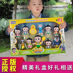正版金刚葫芦兄弟套装可变形玩具