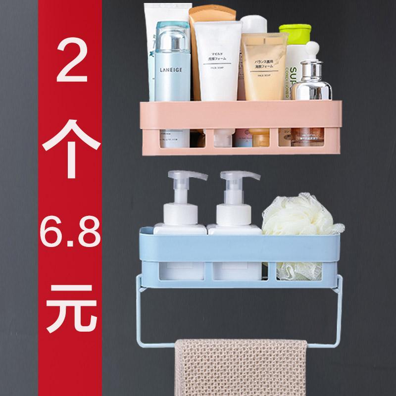 卫生间置物架免打孔厕所吸壁式吸盘卫浴置物架壁挂浴室置物收纳架