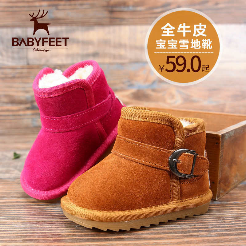 babyfeet baby child cotton-padded shoes snow boots girls leather boots soft bottom cotton baby boy 1-3 years old winter