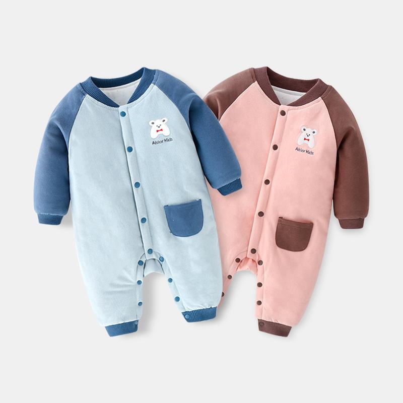 Одежда для младенцев Артикул 605295315903