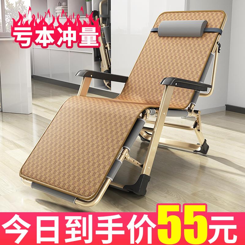 艾臣辦公室躺椅折疊午休午睡床家用休閑懶人靠背便攜陽臺沙灘椅子