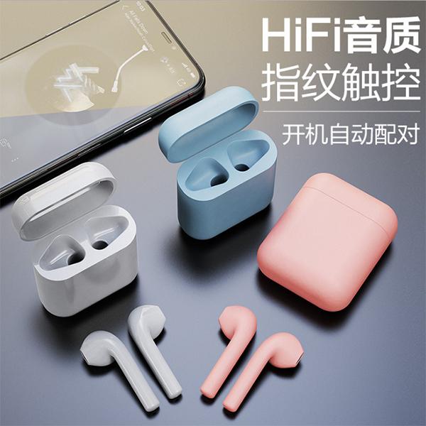 真无线马卡龙蓝牙耳机单双耳适用于苹果iphone11小米oppo华为vivo华强北入耳式K7耳机迷你降噪超长续航待机