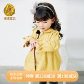 衬衫 3岁 小童上衣1 婴幼儿长袖 诺诺宝贝韩版 女宝宝风衣外套秋款