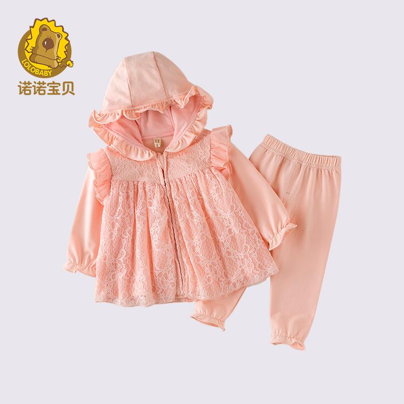 Одежда для младенцев Артикул 563516103144