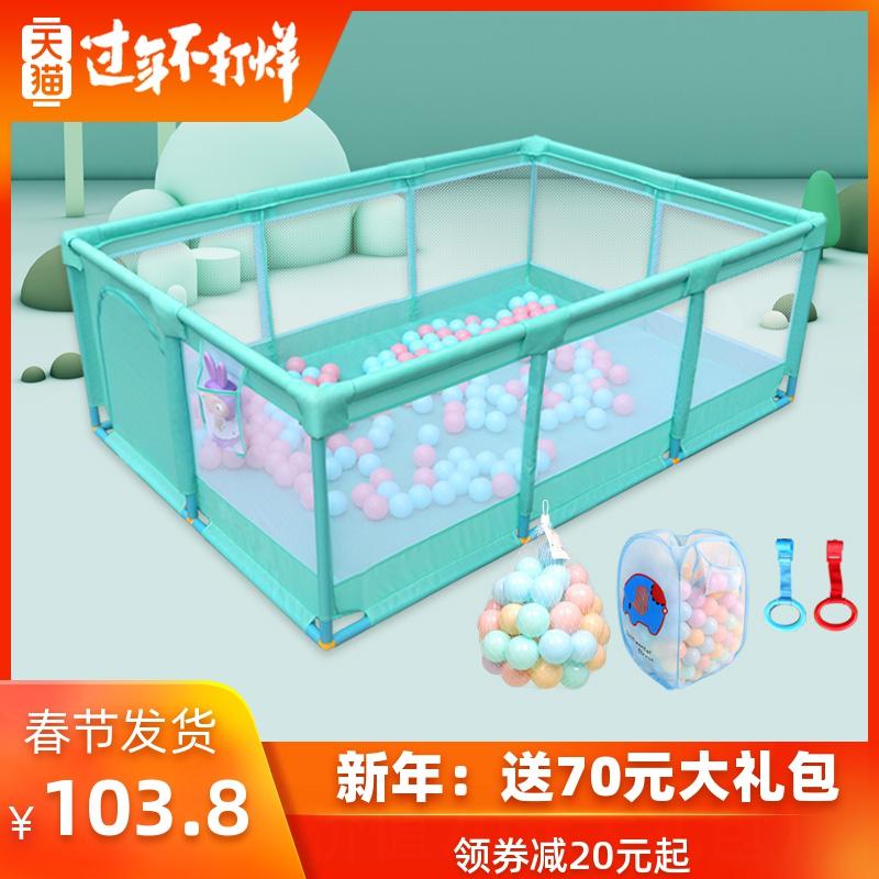 游戏婴幼儿室内家用可折叠防护栏