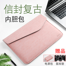 Laptop liner 14 inch 13.3 protective cover 15.6 computer bag for air millet redmi Apple MacBook Pro Huawei matebook14 Lenovo small new Dell ASUS men and women