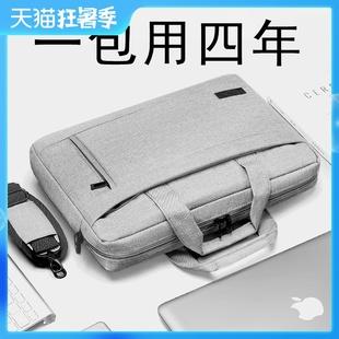 笔记本电脑包手提适用苹果macbookpro华硕联想17小米15.6戴尔14寸男女13.3华为matebook惠普光暗影精灵5品牌