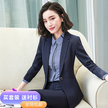 Suit, suit, female fashion, high-end professional suit, autumn and winter suit, formal suit, hotel front desk work suit