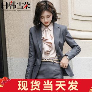 前台工作服 秋冬女神范职业装 女套装 高端上班西装 时尚 正装 气质韩版