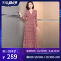 长袖连衣裙2020初秋新款碎花长款到脚踝显瘦减龄炸街显高气质长裙