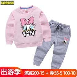 巴拉拉布比童装套装女童春装男童儿童卫衣宝宝纯棉洋气米妮黛西鸭