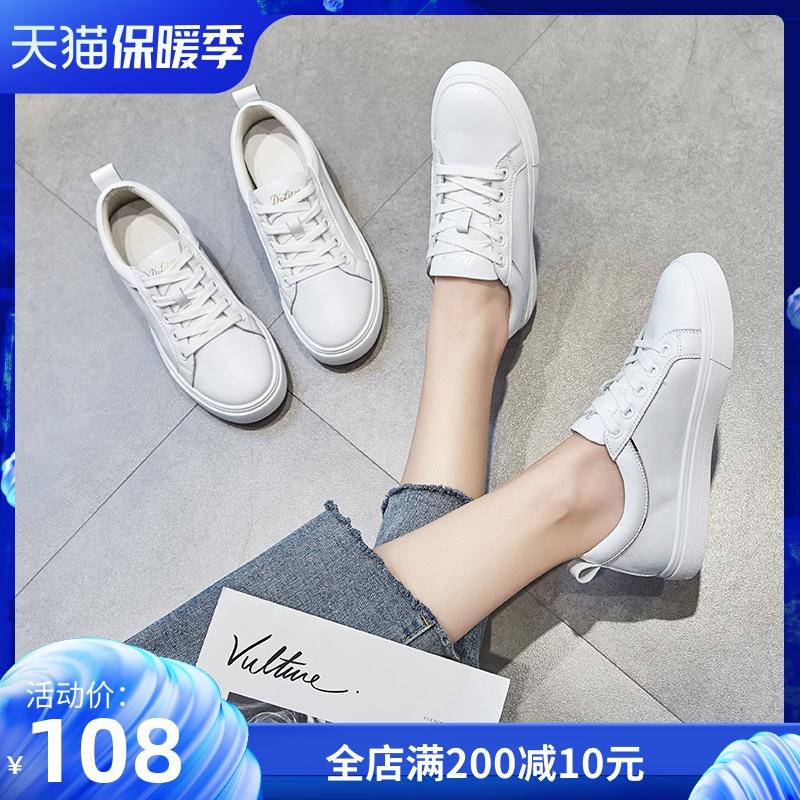 真皮小白鞋女2019秋款百搭洋气板鞋网红爆款平底单鞋秋季新款白鞋