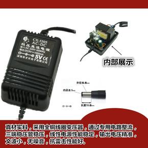 220V转5V/6V/7.5V/9V/12V/15V/18V/ 1A 线性电源 稳压直流变压器
